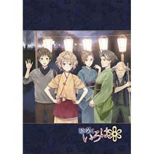 TVシリーズ 花咲くいろは Blu-rayコンパクト・コレクション(Blu-ray) (初回限定生産...