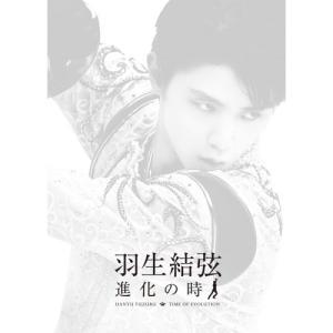 BD/スポーツ/羽生結弦 進化の時(Blu-ray)