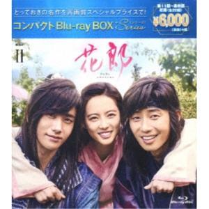 BD/海外TVドラマ/花郎(ファラン) コンパクトBlu-ray BOX2(スペシャルプライス版)(...