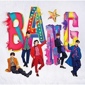 CD/SUPERNOVA/BANG★ (CD+DVD) (初回限定盤A)|surpriseweb