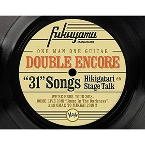 CD/福山雅治/DOUBLE ENCORE (4CD+2DVD) (初回限定盤)|surpriseweb
