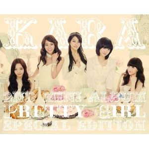 CD/KARA/PRETTY GIRL SPECIAL ED...