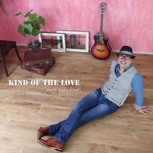KIND OF THE LOVE pure side love 発売日:2014年10月1日 種別:...