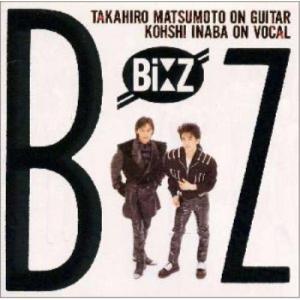 B'z B'z 発売日:1988年9月21日 種別:CD