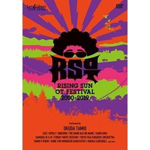 DVD/奥田民生/RISING SUN OT FESTIVAL 2000-2019 (完全生産限定盤)