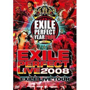 ■タイトル:EXILE PERFECT LIVE 2008 EXILE LIVE TOUR ■アーテ...