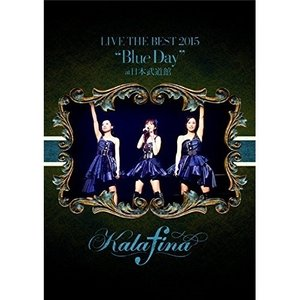 "■タイトル:Kalafina LIVE THE BEST 2015 ""Blue Day"" at 日本..."
