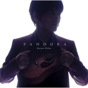 PANDORA 押尾コータロー 発売日:2014年7月30日 種別:CD