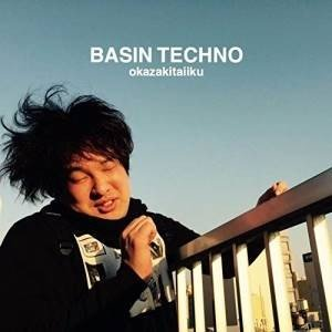 CD/岡崎体育/BASIN TECHNO (通常盤)