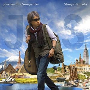CD/浜田省吾/Journey of a Songwriter 旅するソングライター
