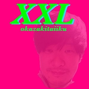 CD/岡崎体育/XXL (CD+DVD) (初回生産限定盤)
