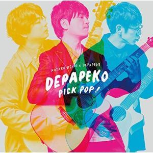 PICK POP! J-Hits Acoustic Covers (CD+DVD) (初回生産限定盤...
