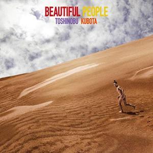 CD/久保田利伸/Beautiful People (CD+DVD) (初回生産限定盤)
