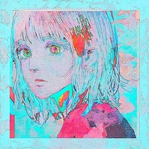 CD/米津玄師/Pale Blue (CD+DVD) (7inch紙ジャケ) (初回限定盤/リボン盤)