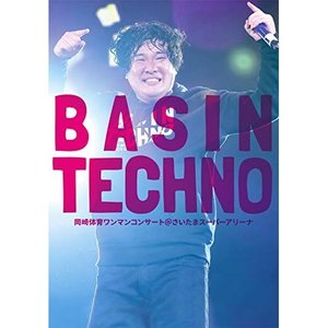 ▼BD/岡崎体育/岡崎体育ワンマンコンサート「BASIN TECHNO」@さいたまスーパーアリーナ(Blu-ray)