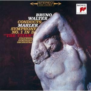 マーラー:交響曲第1番「巨人」 ブルーノ・ワルター 発売日:2008年11月19日 種別:CD