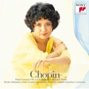CD/中村紘子/ショパン:ピアノ協奏曲第1番&第2番 (ライナーノーツ) (期間生産限定盤)
