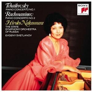 CD/中村紘子/チャイコフスキー:ピアノ協奏曲第1番 ラフマニノフ:ピアノ協奏曲第2番 (ライナーノーツ) (期間生産限定盤)