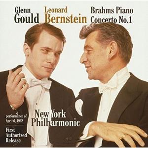 CD/グレン・グールド/ブラームス:ピアノ協奏曲第1番 (Blu-specCD2)|surpriseweb