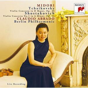 CD/五嶋みどり/チャイコフスキー:ヴァイオリン協奏曲 他 (極HiFiCD)