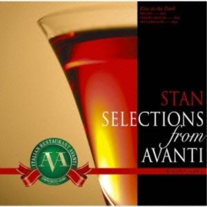 CD/オムニバス/スタン・セレクション・フロム・アヴァンティ(ロッソ)|サプライズweb