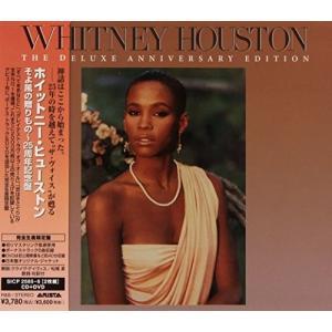 CD/ホイットニー・ヒューストン/そよ風の贈りもの〜25周年記念盤 (CD+DVD) (完全生産限定来日記念盤)
