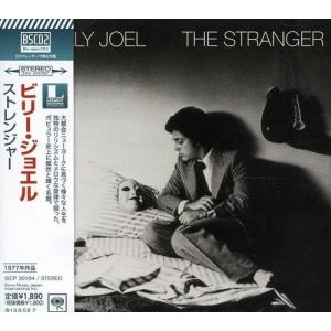 CD/ビリー・ジョエル/ストレンジャー (Blu-specCD2) (解説歌詞対訳付)
