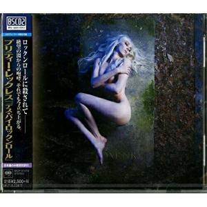 CD/プリティー・レックレス/デス・バイ・ロックンロール (Blu-specCD2) (解説歌詞対訳...