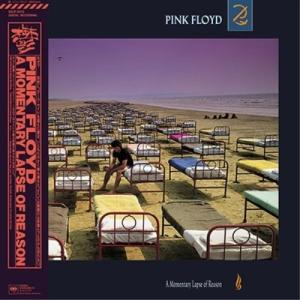 CD/ピンク・フロイド/鬱 (解説歌詞対訳付/紙ジャケット)...