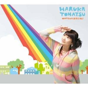 motto☆派手にね! (通常盤) 戸松遥 発売日:2008年10月29日 種別:CD