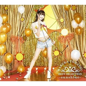 CD/戸松遥/戸松遥 BEST SELECTION -sunshine- (CD+DVD) (初回生...