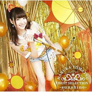 戸松遥 BEST SELECTION -sunshine- (通常盤) 戸松遥 発売日:2016年6...