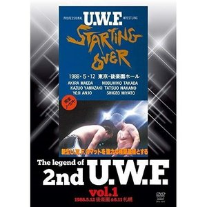 ★DVD/スポーツ/The Legend of 2nd U.W.F. vol.1|surpriseweb