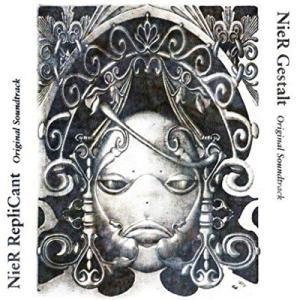 CD/ゲーム・ミュージック/ニーア ゲシュタルト & レプリカント オリジナル・サウンドトラック
