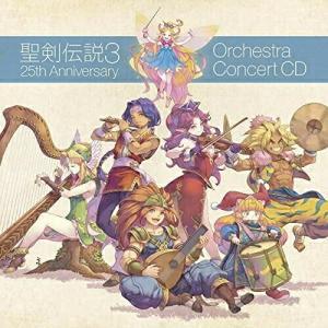 CD/ゲーム・ミュージック/聖剣伝説3 25th Anniversary ORCHESTRA CONCERT CD (ライナーノーツ)|サプライズweb