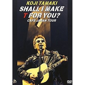 DVD/玉置浩二/SHALL I MAKE T FOR YOU? CAFE JAPAN TOUR