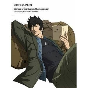 PSYCHO-PASS Sinners of the System Theme songs + De...