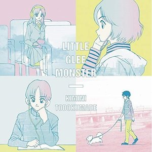 CD/Little Glee Monster/君に届くまで (CD+DVD) (期間生産限定盤)