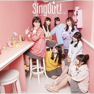 Sing Out! (通常盤) 乃木坂46 発売日:2019年5月29日 種別:CD