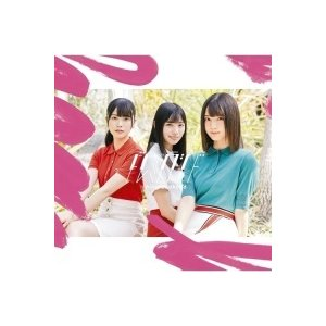 CD/日向坂46/ドレミソラシド (CD+Blu-ray) (TYPE-A)