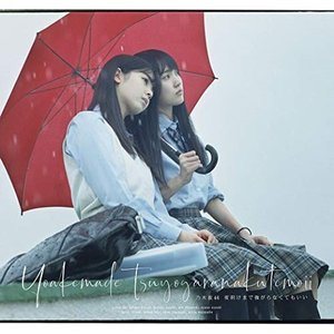 CD/乃木坂46/夜明けまで強がらなくてもいい (CD+Blu-ray) (TYPE-B)