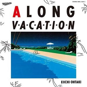 CD/大滝詠一/A LONG VACATION 40th Anniversary Edition