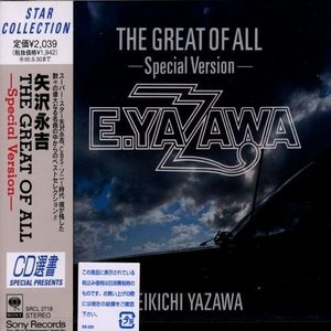 CD/矢沢永吉/THE GREAT OF ALL-Speci...