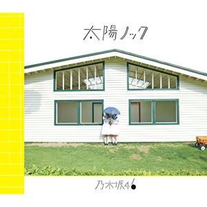 CD/乃木坂46/太陽ノック (CD+DVD) (Type-A)