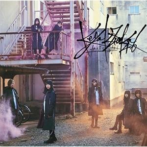 CD/欅坂46/ガラスを割れ! (CD+DVD)...の商品画像