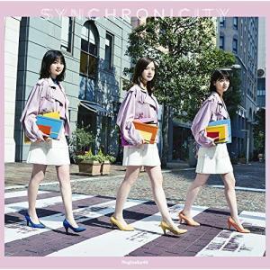 CD/乃木坂46/シンクロニシティ