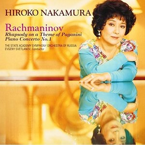 CD/中村紘子/ラフマニノフ:パガニーニ・ラプソディ|ピアノ協奏曲第1番|サプライズweb