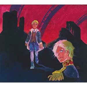 CD/オムニバス/機動戦士ガンダム 40th Anniversary Album 〜BEYOND〜(...