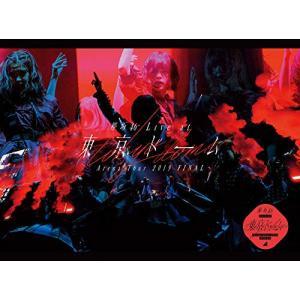【取寄商品】BD/欅坂46/欅坂46 LIVE at 東京ドーム 〜ARENA TOUR 2019 FINAL〜(Blu-ray) (初回生産限定盤)