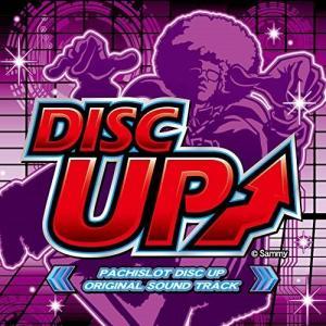 【取寄商品】CD/Sammy sound team/PACHISLOT DISC UP ORIGINAL SOUND TRACK